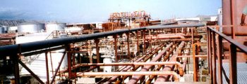 BANDAR ABBAS REFINERY PROJECT